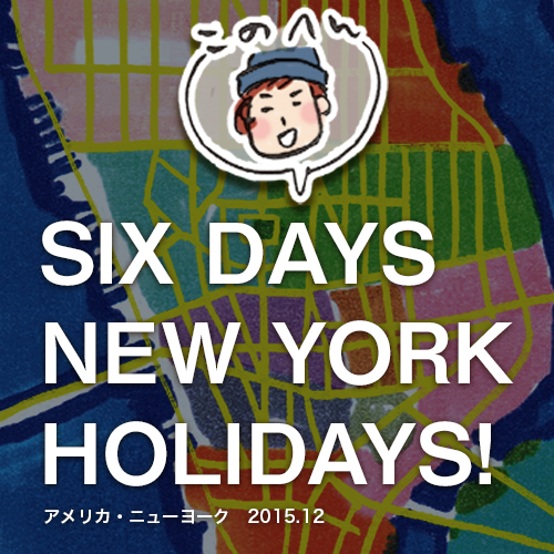 SIX DAYS NEW YORK HOLIDAYS!