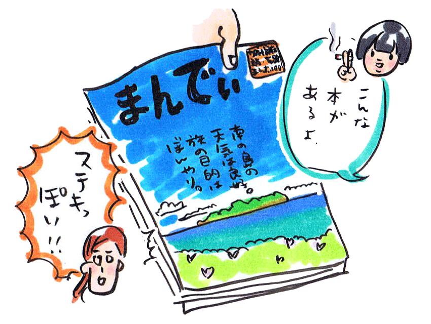 20141206_1468313