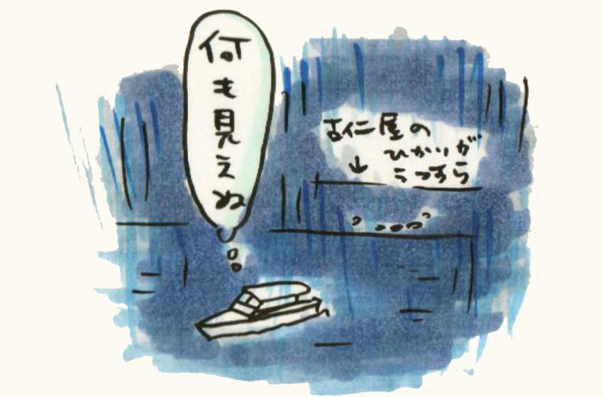 20150125_1526207