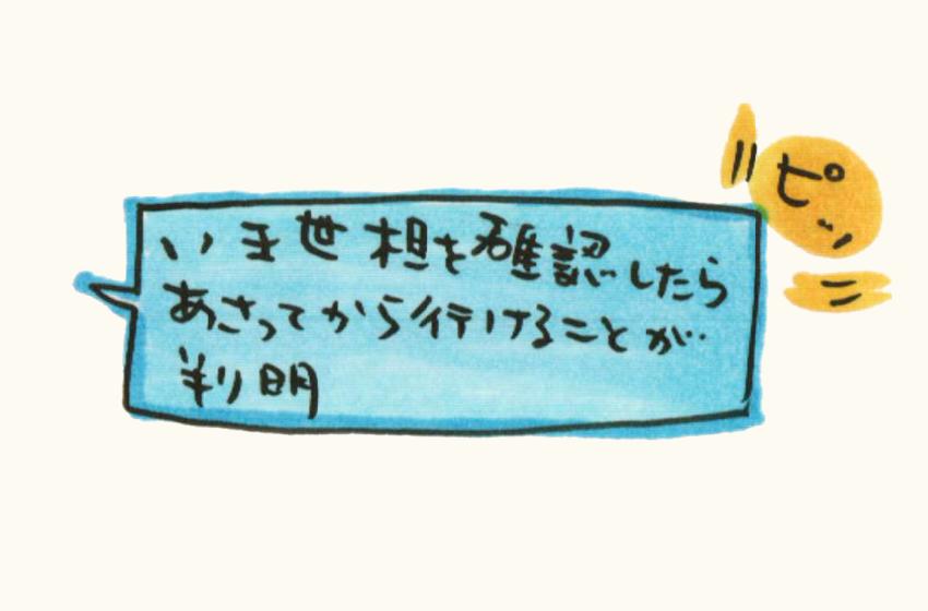 20150125_1526211