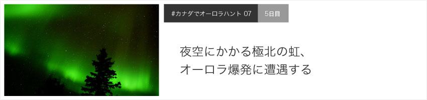 20131110_872560