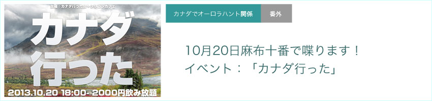 20131110_872566
