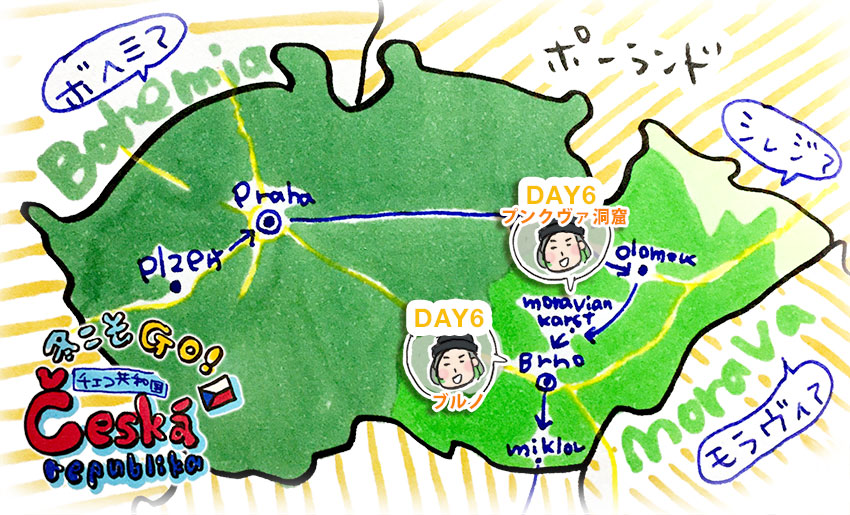 map2_DAY6