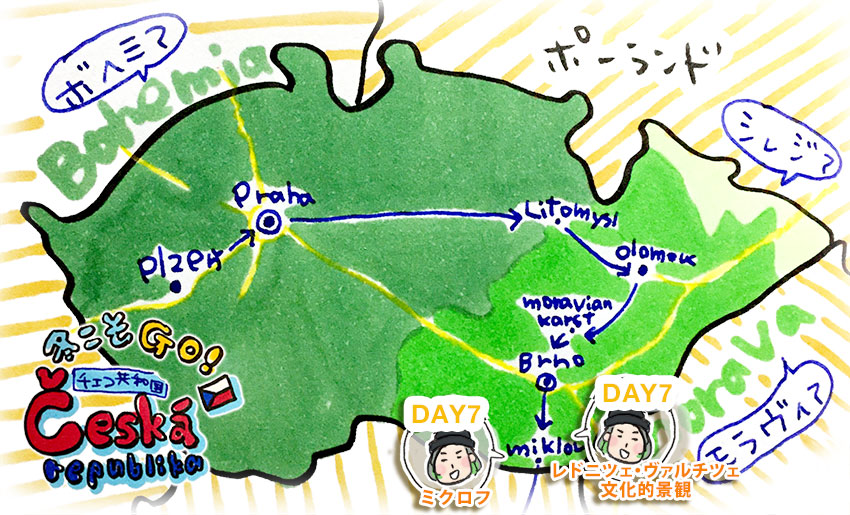 map2_DAY7