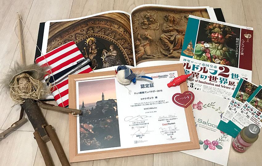 チェコ大使館でいただいたお土産と認定証。ワークショップではマリオネットをつくった