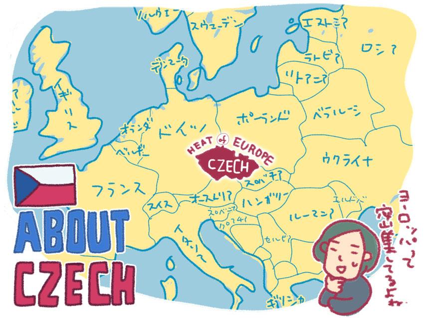 Map_Europa