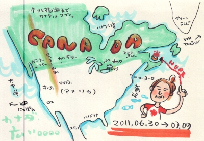 20110623_2149579_t