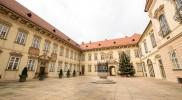 市庁舎の中庭