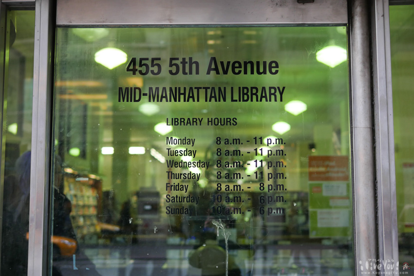 Midtown-8