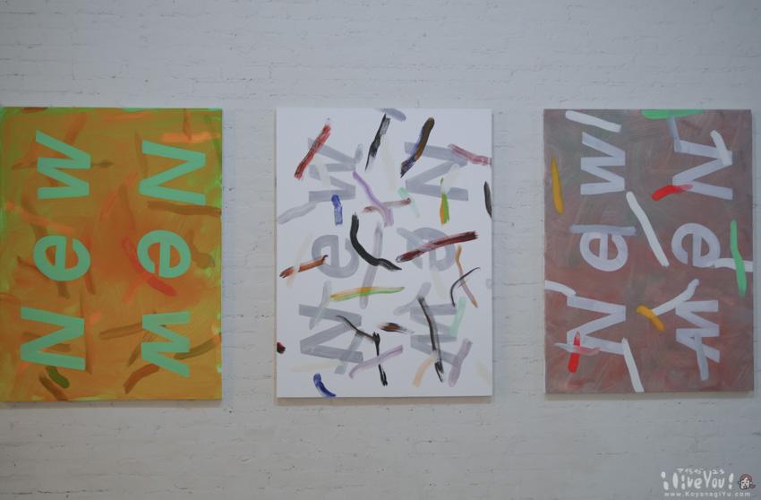 MoMA_PS1-6