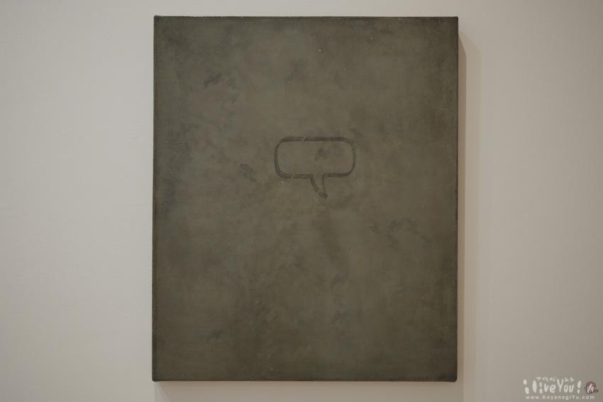 MoMA_PS1-9