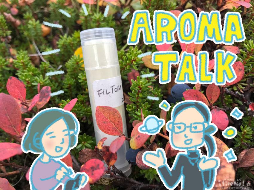 AromaTalk