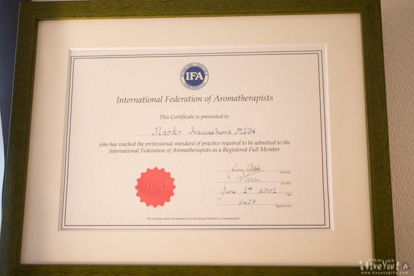 IFA国際アロマセラピストの認定証