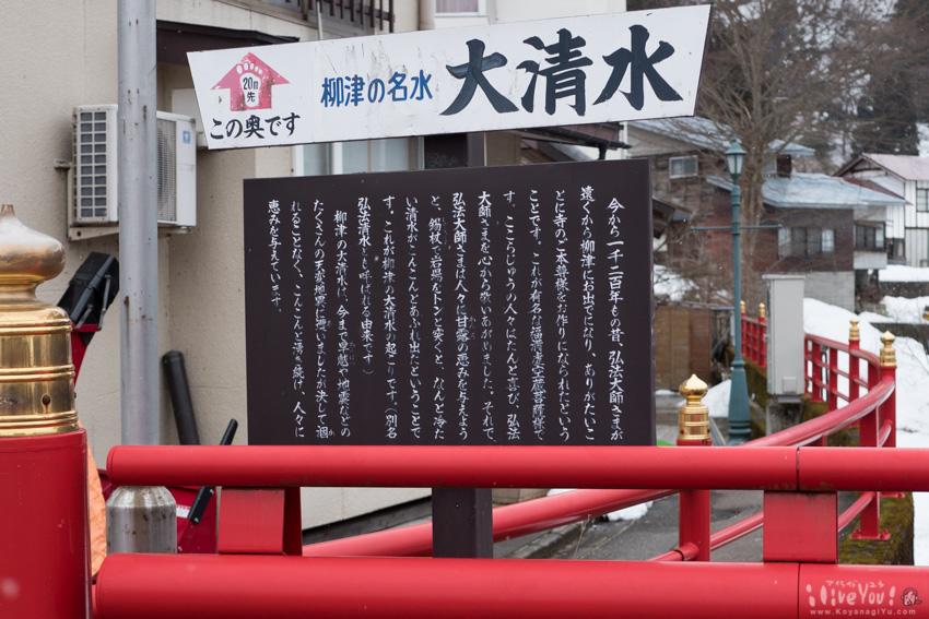 KaneyamamachiD-28