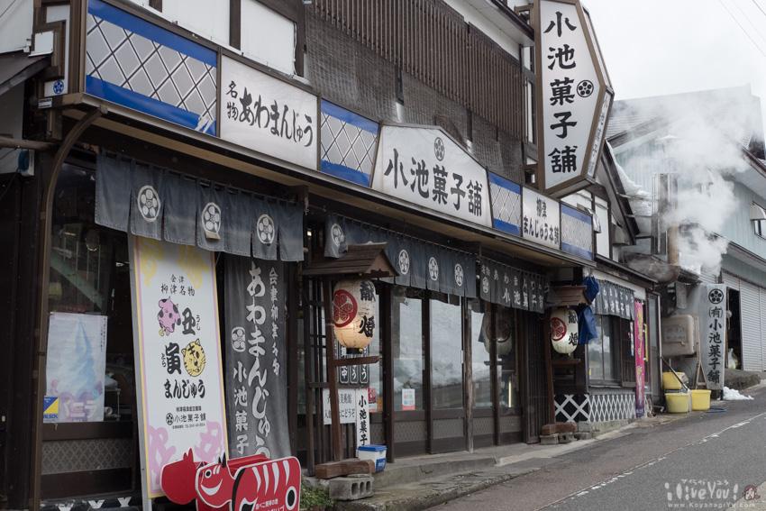 KaneyamamachiD-34