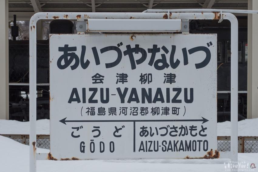 KaneyamamachiD-39
