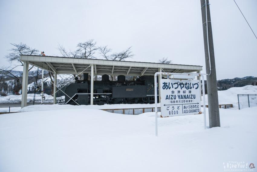 KaneyamamachiD-16
