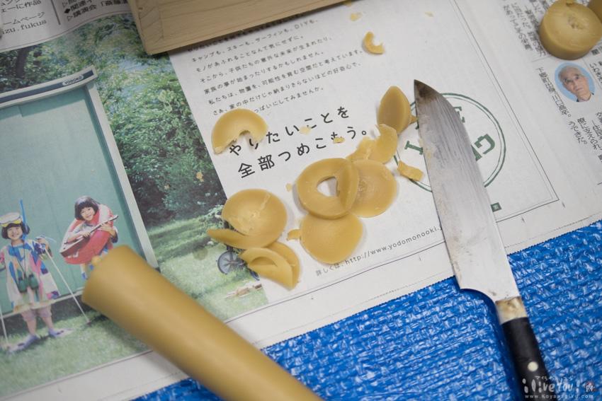 KaneyamamachiD-64