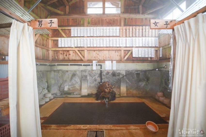 KaneyamamachiD-9