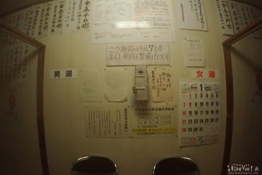 KaneyamamachiT-19