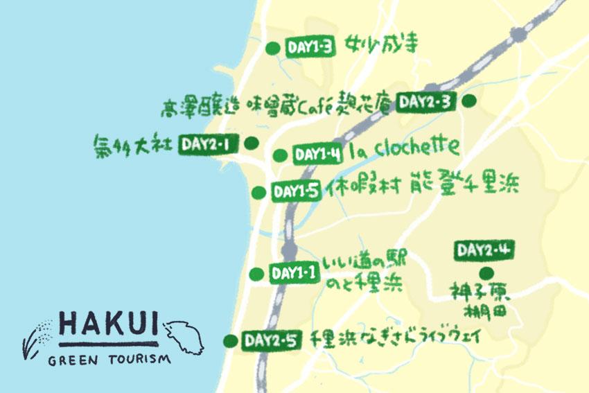 HAKUI-MAP2