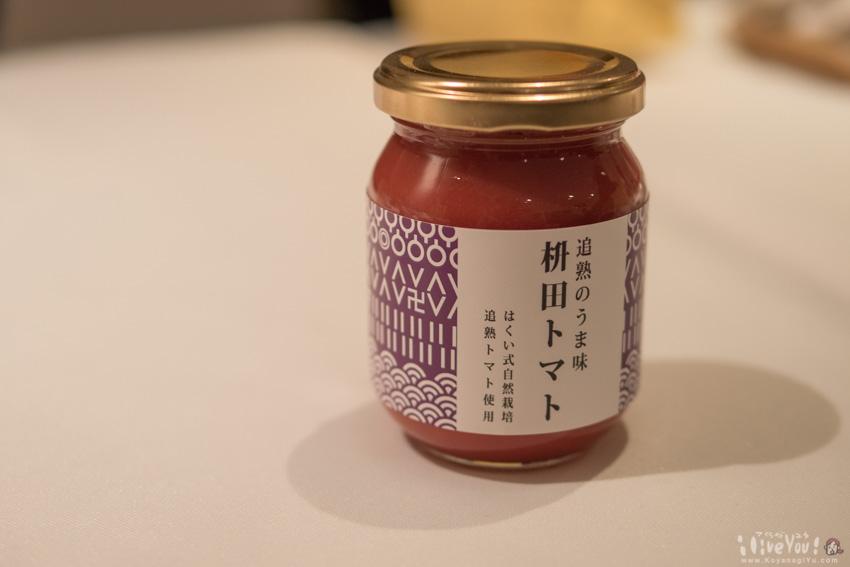 HAKUI_up-5