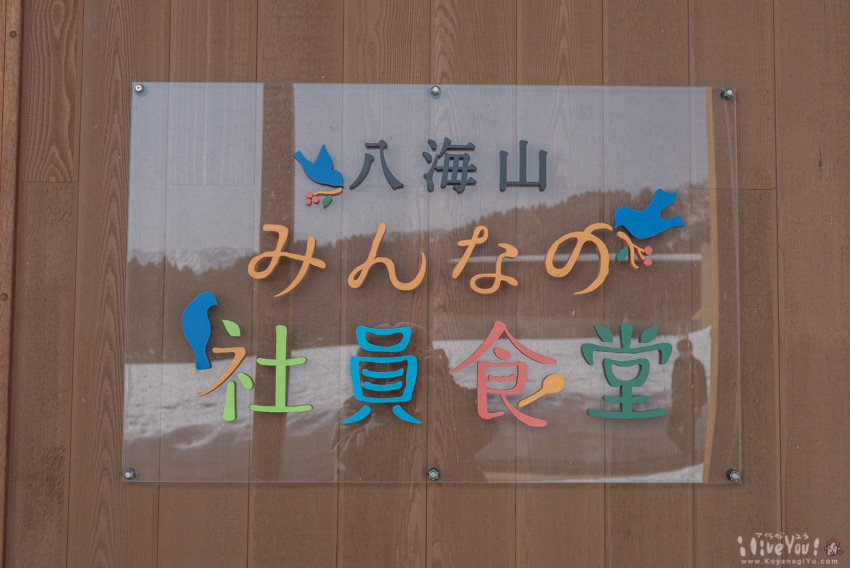 yukisato-up-43