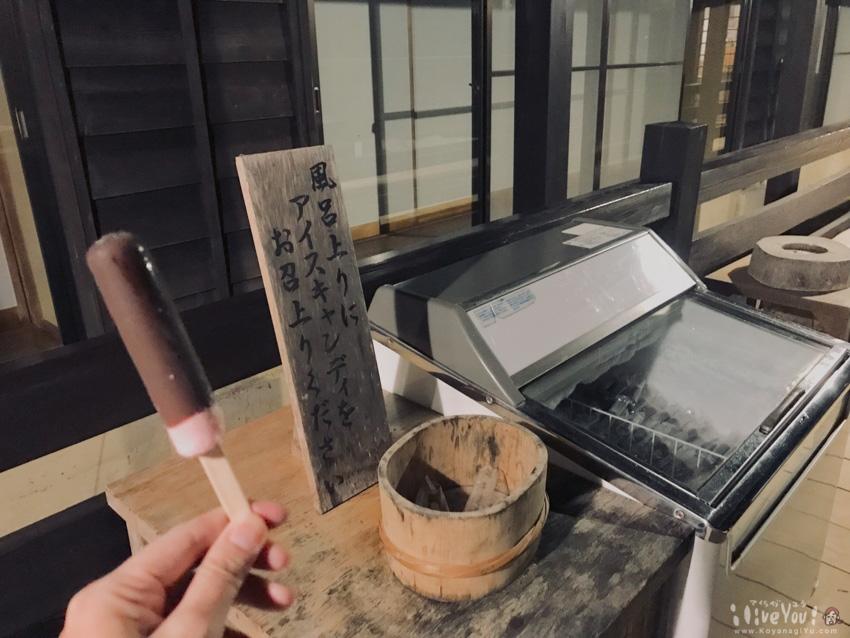 yukisato-up-6
