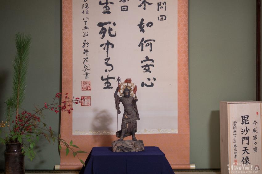 yukisato-up-65