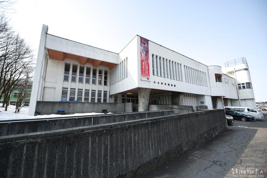 yukisato-30