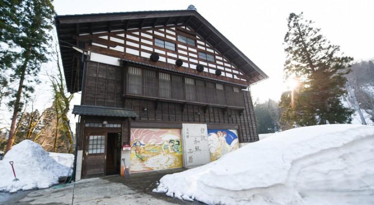 yukisato-31