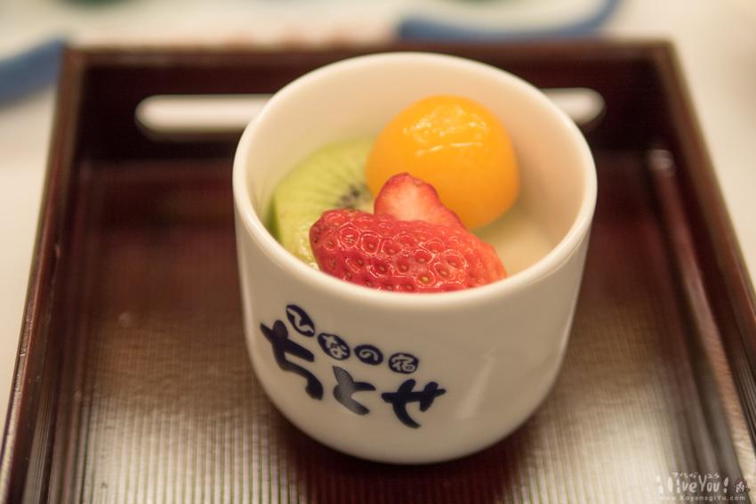 yukisato-up-3