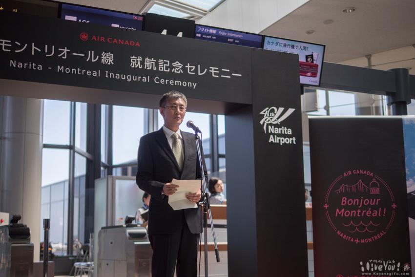 東京航空局成田国際空港長石井靖男さん