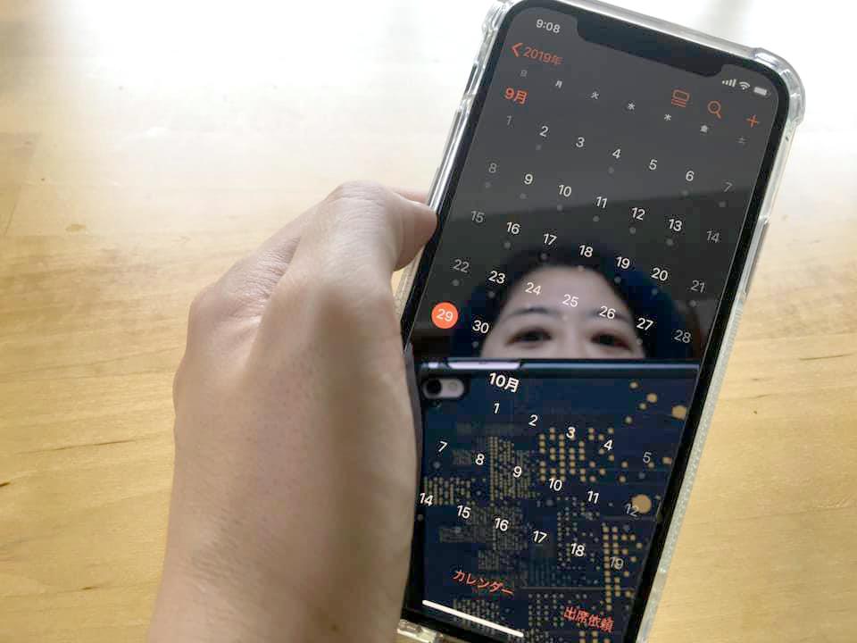慣れないとダークモードで自分に焦点が合ってしまい、iPhoneが見にくかった。